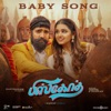 Baby Song From Biskoth Single