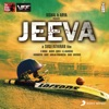 Jeeva (Original Motion Picture Soundtrack)