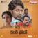 Tharagathi Gadhi (feat. Suhas, Sunil & Chandini Chowdary) - Kaala Bhairava