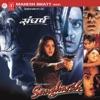 Sangharsh (Original Motion Picture Soundtrack)