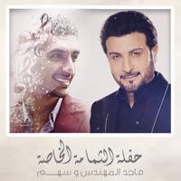 Majid Almohandis & Sahm