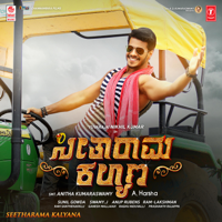 Seetharama Kalyana (Original Motion Picture Soundtrack) - EP