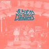 Crybaby by さとうもかとDENIMS