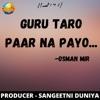 Guru Taro Paar Na Payo EP