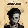 Venkatapuram (Original Motion Picture Soundtrack) - EP