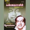 Various Artists - Kaviyarasu Kannadasan Tamil Film Songs artwork