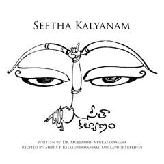 Seetha Kalyanam - EP