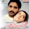 Geetanjali (Original Motion Picture Soundtrack)