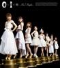 鈴懸の木の道で・・・(略)やや気恥ずかしい結論のようなもの- AKB48