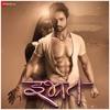 Ibhrat (Original Motion Picture Soundtrack) - EP