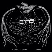 Batya Levine - We Rise