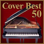 極上ピアノ特盛 〜カバー・ベスト50