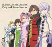 Double Decker! Doug & Kirill (Original Soundtracks)