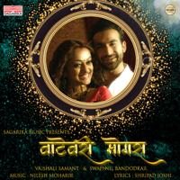 Vaishail Samant & Swapnil Bandodkar - Vatevari Mogara - Single artwork