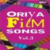 Oriya Film Songs, Vol. 3