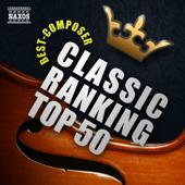 クラシック人気作曲家ランキングTOP50![何人知ってる!? バッハからピアソラまで、イマドキの人気作曲家50人がおくる名曲ガチンコ勝負!(クラシック人気ランキングシリーズ)]