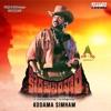 Kodama Simham (Original Motion Picture Soundtrack) - EP