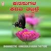 Bhaavageethe Kanasugala Kadava Thattidre