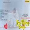 Yaad Rakhegi Duniya (Original Motion Picture Soundtrack)