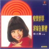 叉燒飽 - Paula Tsui