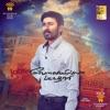 Velai Illa Pattadhaari (Original Motion Picture Soundtrack)