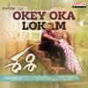 Okey Oka Lokam feat Aadi Surbhi Puranik From Sashi - Arun Chiluveru & Sid Sriram mp3