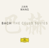 Cello Suite No. 1 in G Major, BWV 1007: I. Prélude
