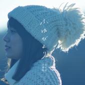 Fuyubiyori - Eri Sasaki