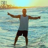 Amaken El Sahar - Amr Diab