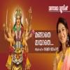 Mangaathe Maayathe Mamgala Chandika Single