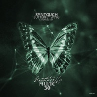 Butterfly Wing - SYNTOUCH