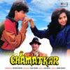 Chamatkar (Original Motion Picture Soundtrack)