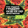 Various Artists - The Biggest Reggae One-Drop Anthems 2006