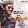 Aadukalam (Original Motion Picture Soundtrack)