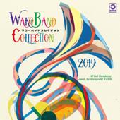 WAKO BAND COLLECTION 2019 ワコーバンドコレクション2019
