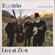 3hattrio - Live at Zion: American Desert Music