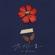 ただいま - 手嶌葵