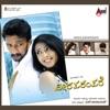Viraparampare Original Motion Picture Soundtrack EP