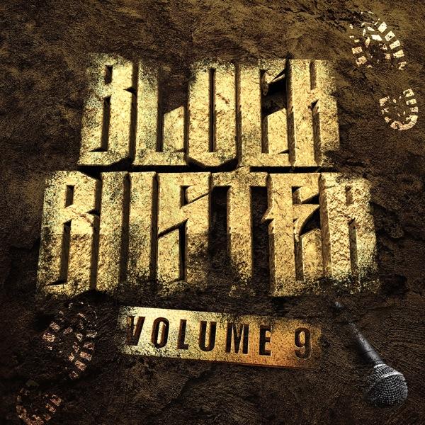 Blockbuster Vol. 9