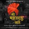 Mi Maharashtra Aahe - Single