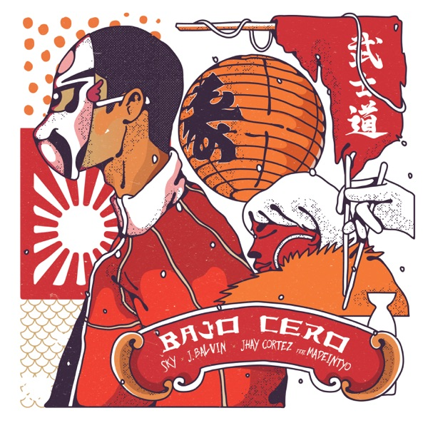 Bajo Cero (feat. MadeinTYO) - Single