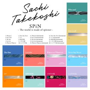 SACHI TAKEKOSHI - SPiN
