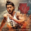 Bhaag Milkha Bhaag Original Motion Picture Soundtrack