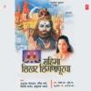 Mahima Shikhar Shingnapoorcha