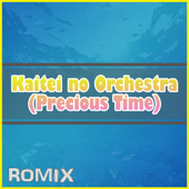 [Download] 海底のオーケストラ MP3