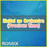 海底のオーケストラ - Romix - Romix