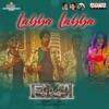Labba Labba From Ee Ammayi EMI Single