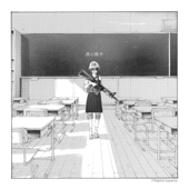 Boku no Sensou - Shinsei kamattechan