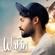 Wahin Unplugged - Mohit Gaur