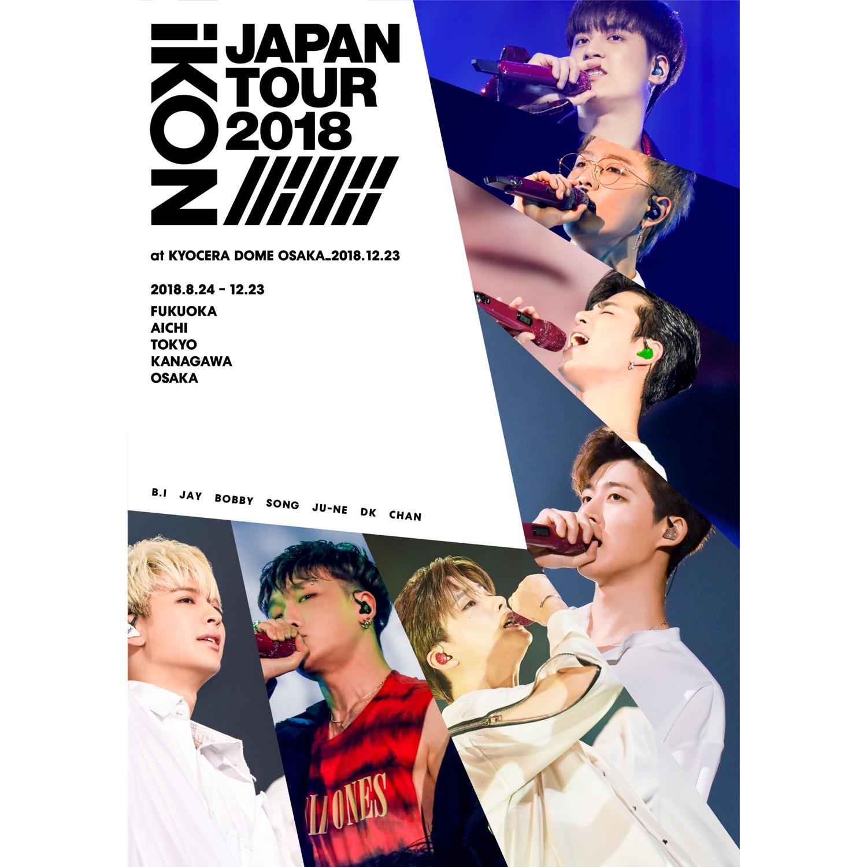 iKON – iKON JAPAN TOUR 2018